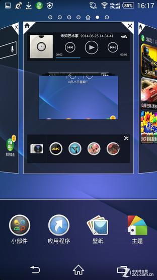 索尼Z2系统体验