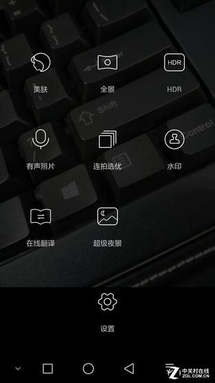 移形换影新玩法 荣耀6Plus全景拍摄技巧