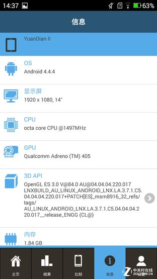 999元骁龙615芯 原点手机2代性能测试