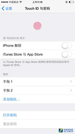 尖Phone:国产对舶来 nubia Z9战iPhone6