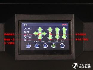 创意即刻实现 弘瑞Z300 3D打印机到货