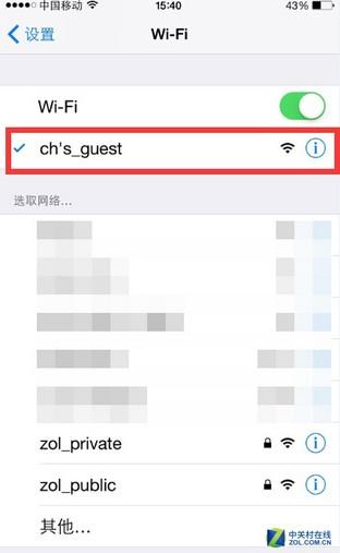 """WiFi密码朋友进门就问 用好""""客人网络"""""""
