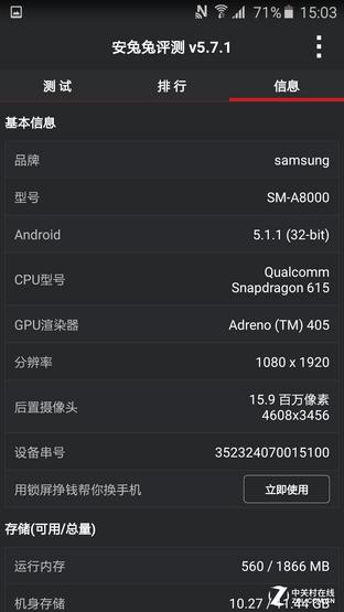 不仅仅有指纹识别 三星Galaxy A8评测