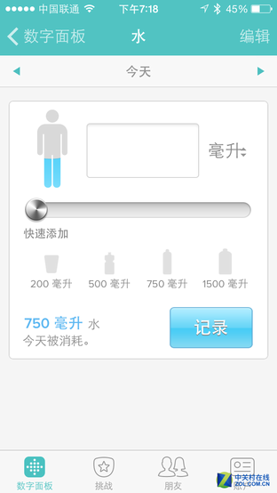 fitbit应用教程