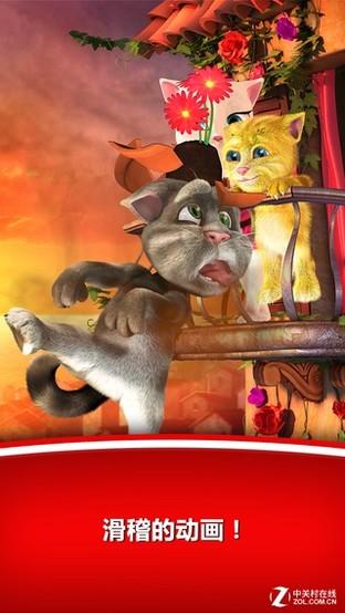 App今日免费:会说话系列汤姆猫爱安吉拉