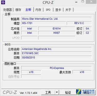 新老架构对比 移动标压i7 5700HQ首测