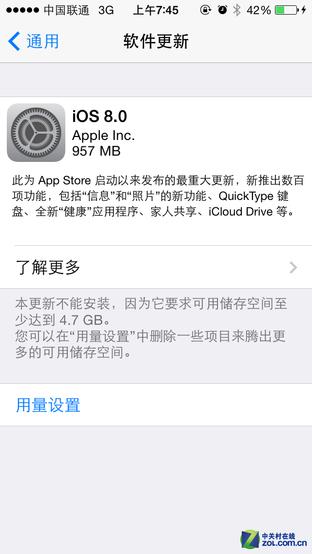 更新需巨额剩余空间 苹果iOS8系统发布