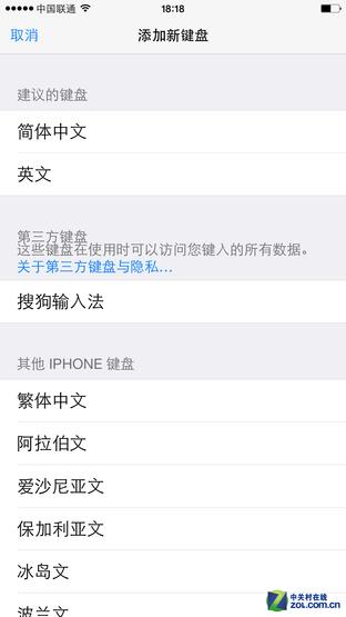 大屏的较量 华为Mate7/苹果6 Plus对比