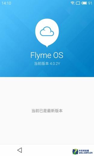 打造云端生活 YunOS版魅族MX4系统体验