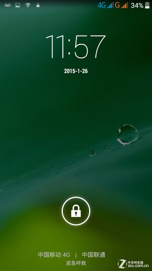 飞利浦手机S356全面评测