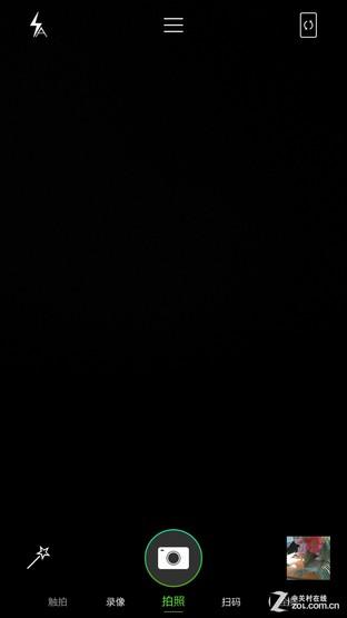 有惊喜更惊艳 YunOS 3.0全面体验的照片 - 27