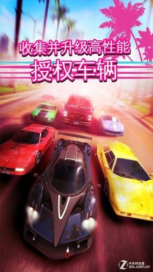 App今日免费:狂野飙车首款衍生游戏超越