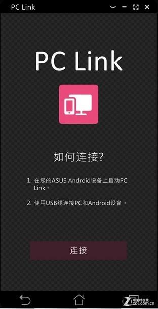 用久更知小细节 加强版华硕ZenFone 5长测