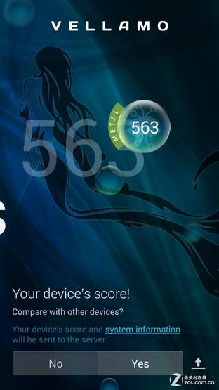 让4G生活更加美 为美平行线V6全面评测
