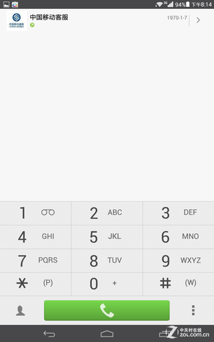 999元高通四核 联通3G版荣耀平板评测