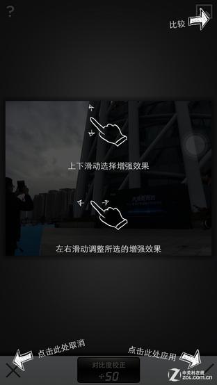 VSCO+Snapseed 编辑2014年手机修图总结