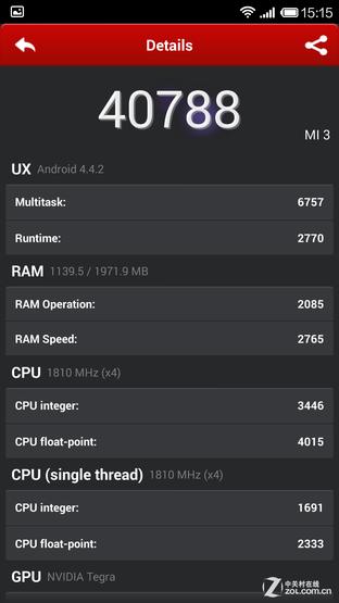 两点改进更重体验 安兔兔5.0全方位解读