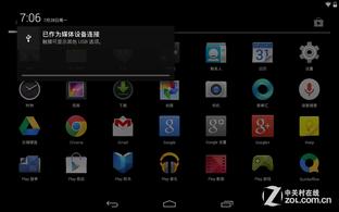 超乎想像 图解Android L到底给力在哪
