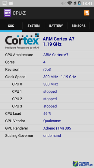 魔镜cam2.0即时美颜 移动4G朵唯T60评测
