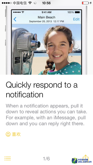 新应用Tips确实存在 iOS8 Beta4发布