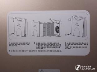 百年军工品质 西屋专业空气净化器评测