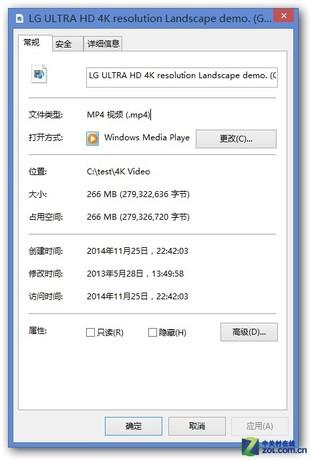 《本色》第一期评测Dell游匣7000游戏本
