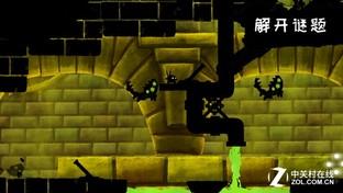 App今日免费:暗黑系闯关趣游 Shadow Bug