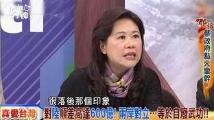 1分钟:上海vs台湾vs旧金山移动支付比拼