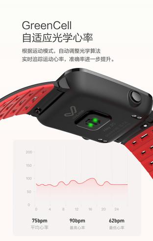 唯乐Hey3s 30天续航GPS多功能运动手表