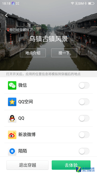 尖Phone对决:599元360手机f4对比魅蓝3