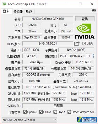 桌面GTX980配超频i7 微星GT72S笔电评测