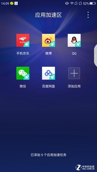 30个程序切换不卡 6GB大内存360 N5评测(千万不要发布)