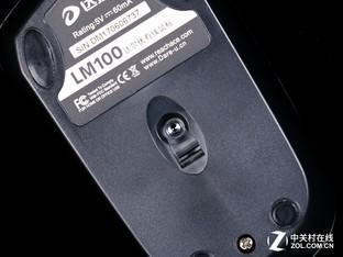 精致办公 达尔优LM100有线光学鼠标