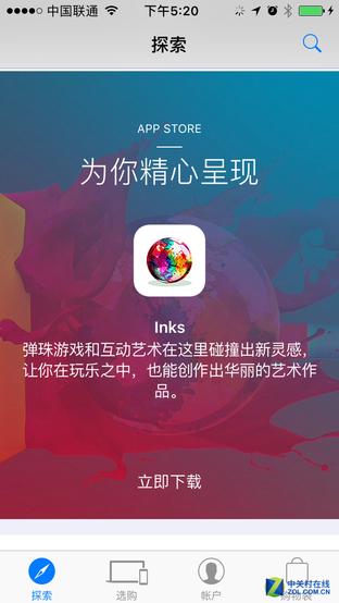 福利:免费精品手游《INKS》领取教程