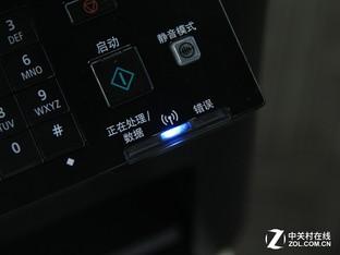 智慧好拍档 佳能iC MF249dw一体机评测