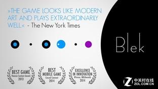 App今日免费:感受独特指尖艺术「Blek」