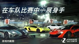 App今日免费:CSR Racing 2百万超跑云集