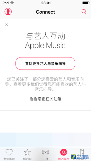10元值不值? 新老版别Apple Music比照