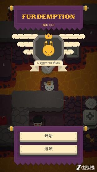 App今日免费:Furdemption 萌兔闯地狱