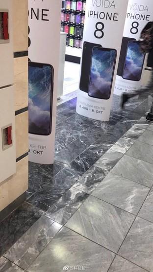 iPhone 8已确定长相 妥妥在9月13号发布