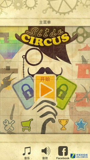 App今日免费:休闲益智 Slide Circus