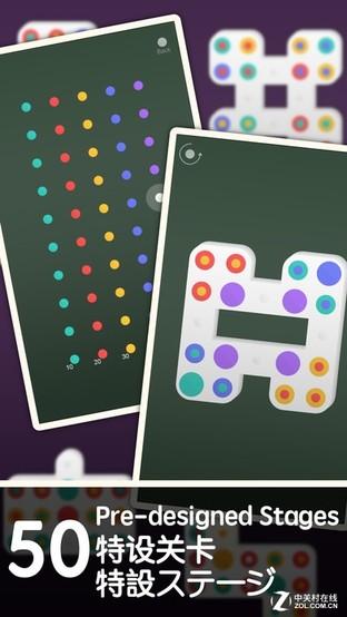 App今日免费:移动的彩色斑点 机智配色
