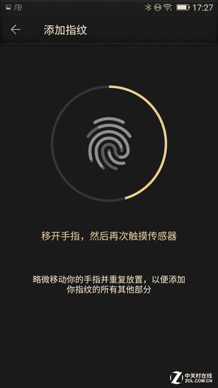 金立M2017指纹体验