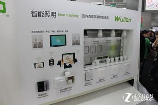 物联携新品亮相上海CESA 展台新品速评