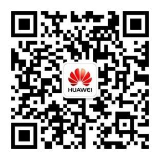 2017华为云浙江区域生态伙伴研讨会顺利召开