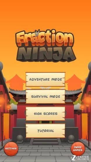 App今日免费:眼力考验者 Fraction Ninja