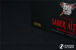 「Z玩主」 GSC Saber Alter huke.Ver