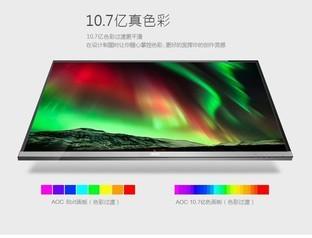 10.7亿色数,设计师们的专业选择!