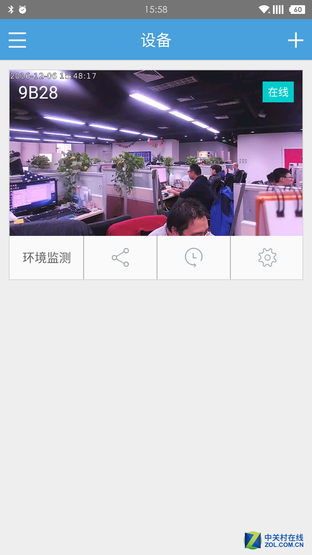一机搞定环境监测 Wulian网关高清摄像机体验