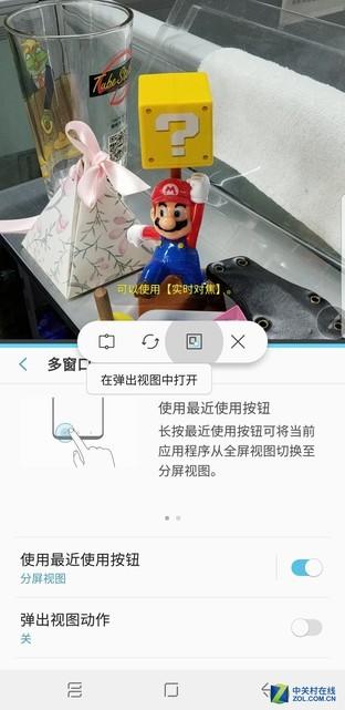 三星Note8评测:S Pen和全面屏的火花(待审核)